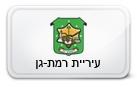 לוגו רמת גן